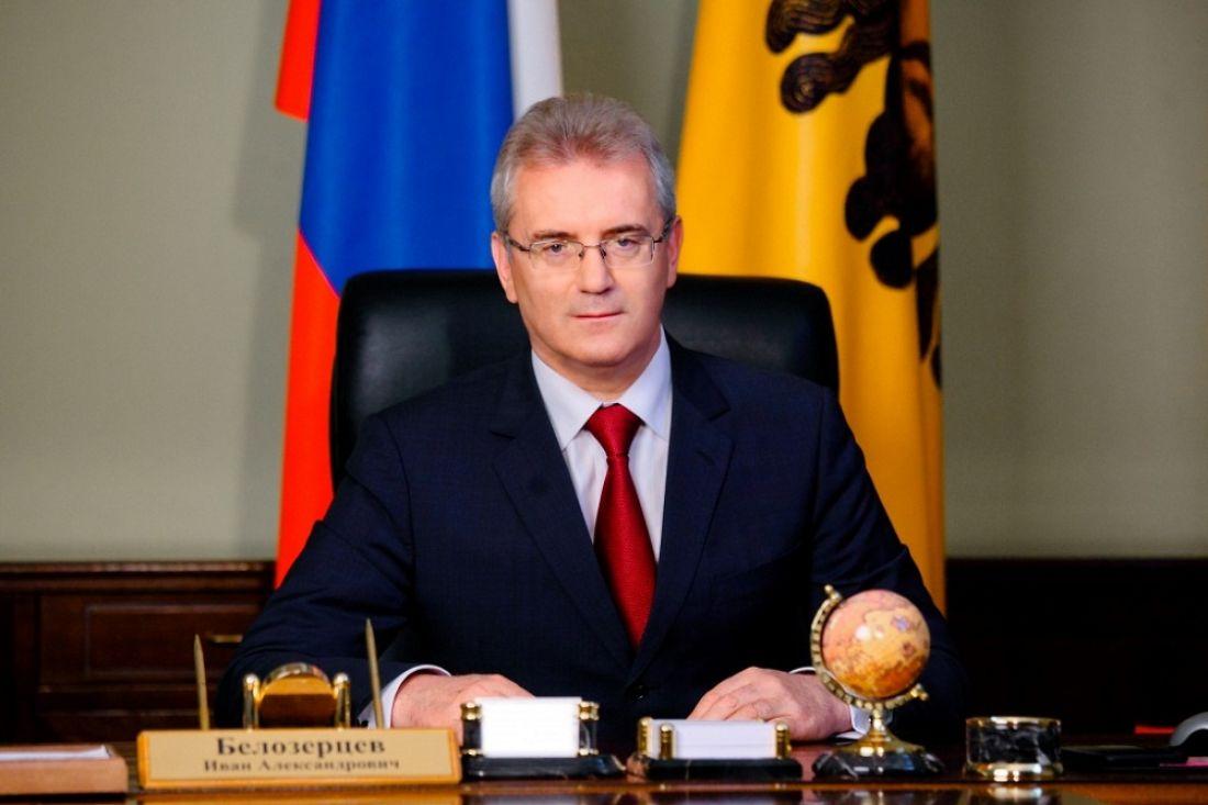 Губернатор Пензенской области поздравил депутатов с Днем парламентаризма