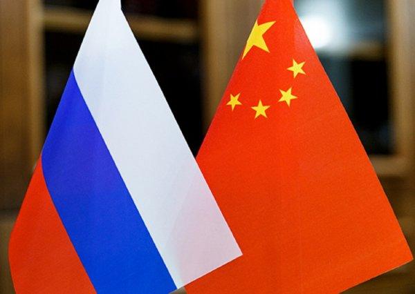 Импорт российских товаров в Китай увеличился до $8,97 млрд