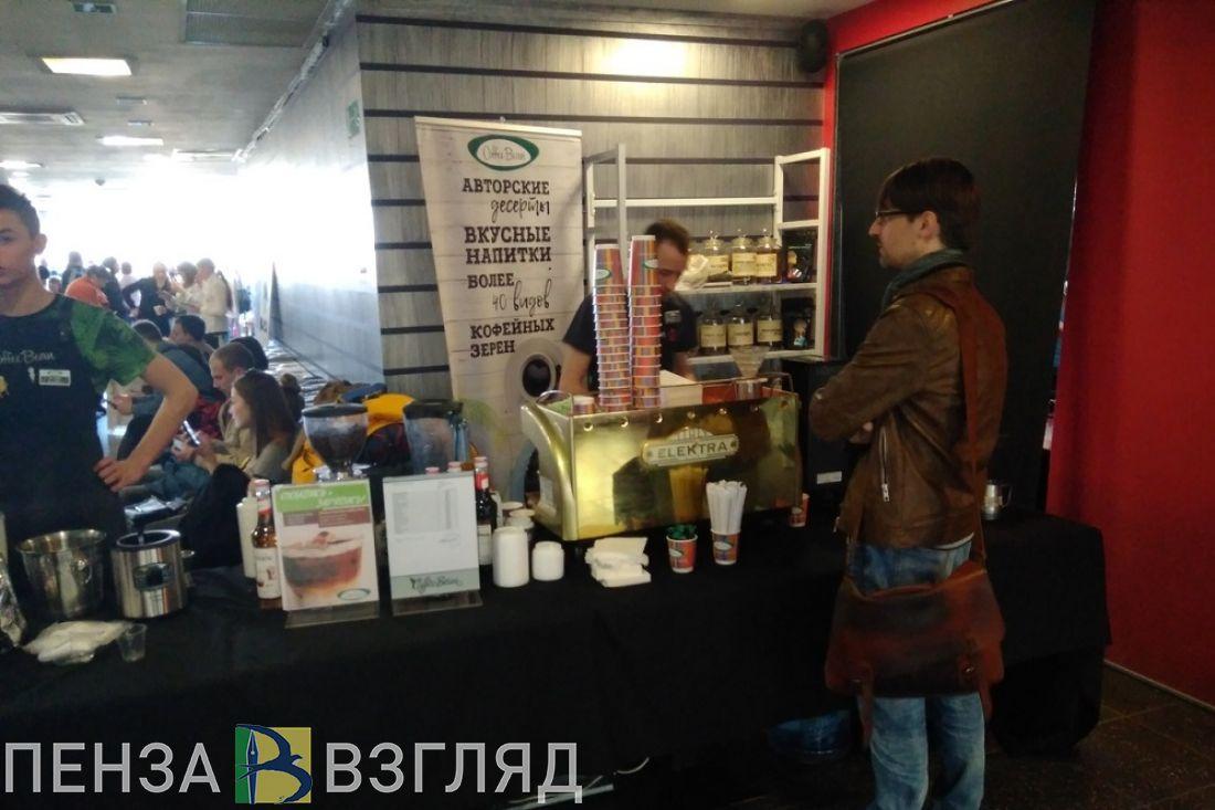 В Пензе проходит Фестиваль кофе