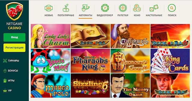 Какое казино онлайн бесплатно без регистрации автоматы открывает гостям?