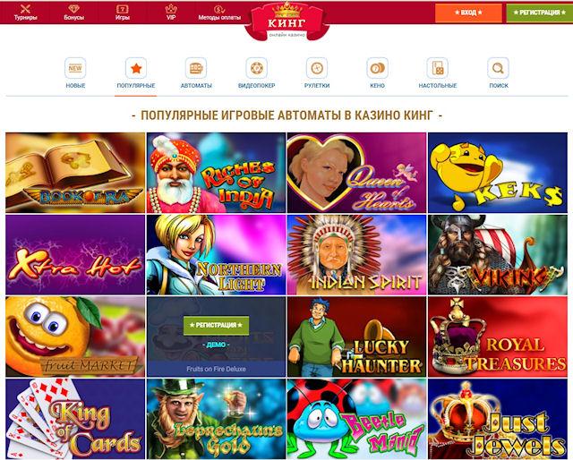 Онлайн казино НетГейм - индивидуальный подход к каждому клиенту