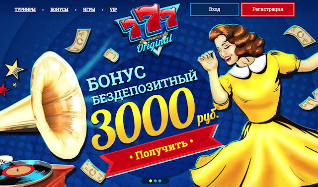 Онлайн казино 777 Ориджинал - игровой клуб с высокими рейтингами