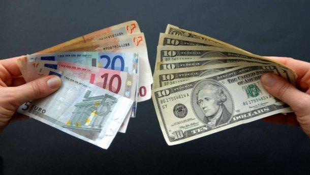 Выгодный обменный пункт наличной валюты